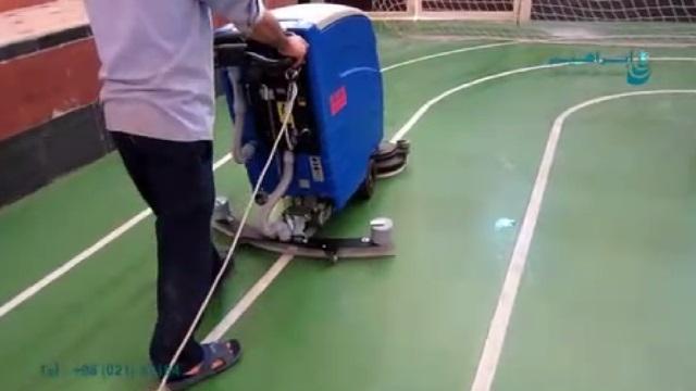 مزایای استفاده از اسکرابر جهت شستشوی سالن ورزشی  - advantage of using a floor scrubber in sport hall
