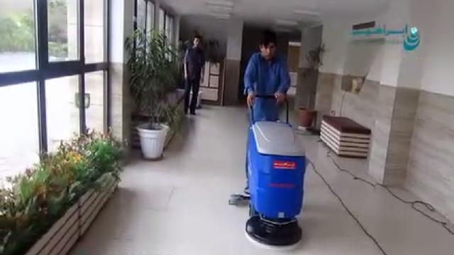 نظافت سطوح در محیط های فرهنگی با اسکرابر  - Cleaning cultural center surfaces with scrubber