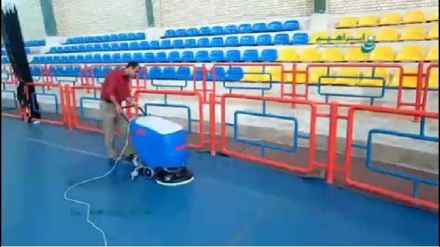 استفاده از اسکرابر در سالن ورزشی  - Use scrubber at the gym
