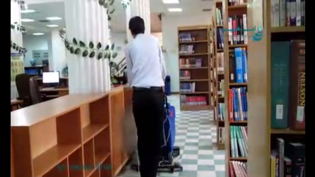 شستشوی کف زمین در سالن های مطالعه با اسکرابر صنعتی  - Wash the floor in the halls of study by floor Scrubber