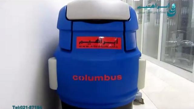 نظافت کلینیک پزشکی با استفاده از اسکرابر  - Cleaning the medical clinic using a scrubber