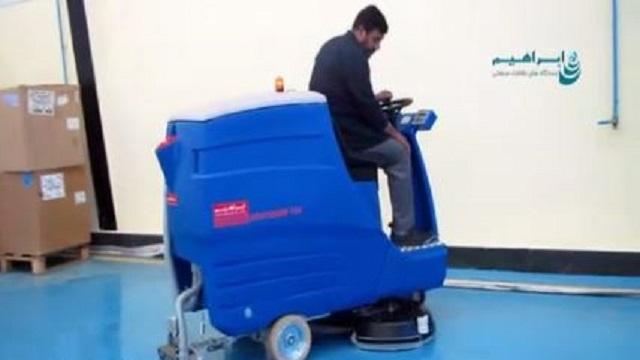 کفشوی حرفه ای برای شستشوی اپوکسی ها  - Professional floor cleaner washing epoxies