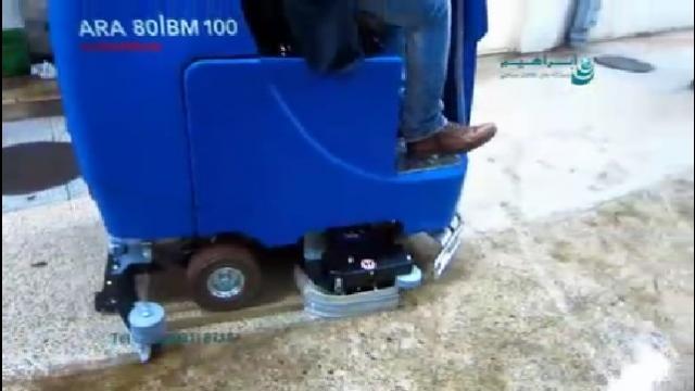 شستشوی با کیفیت و موثر سطوح انبار با اسکرابر  - quality and effective wash of  warehouse surfaces with the scrubber
