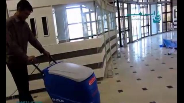 دستگاه اسکرابر ، ابزاری ایده آل برای شستشوی سطوح کف  - Scrubber, an ideal tool for washing floors