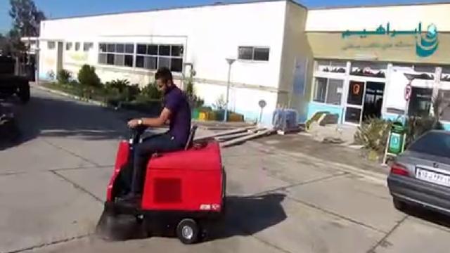 نظافت محوطه وسیع با سوییپر  - Cleaning a wide area with sweeper