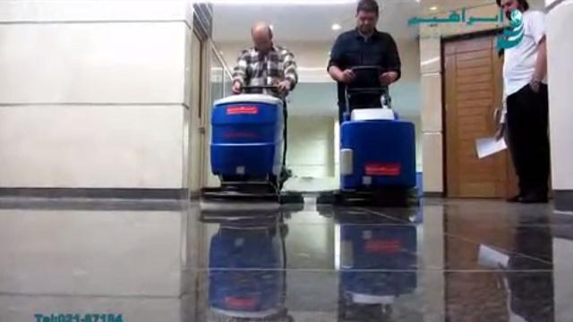 مقایسه انواع اسکرابر  - Compare the types of scrubbers
