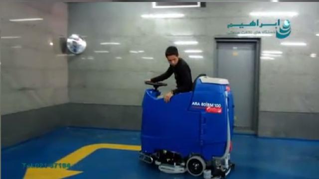 شستشوی پارکینگ با کفپوش اپوکسی توسط اسکرابر  - cleaning epoxy parking with scrubber