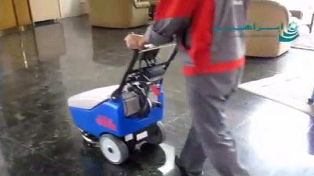شستشوی سریع سطح زمین در مراکز اداری بوسیله اسکرابر  - fast cleaning the floor at office by scrubber dryer