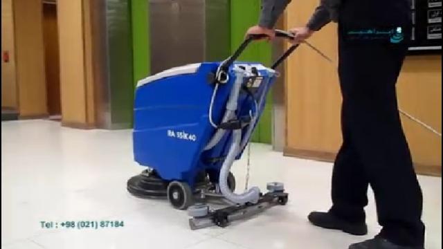 سرعت بالای اسکرابر در شستشوی کفپوش ها  - High speed floor cleaning by scrubber for flooring