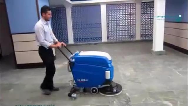 نظافت موثر سطوح با اسکرابر  - Effective surface cleaning with scrubber