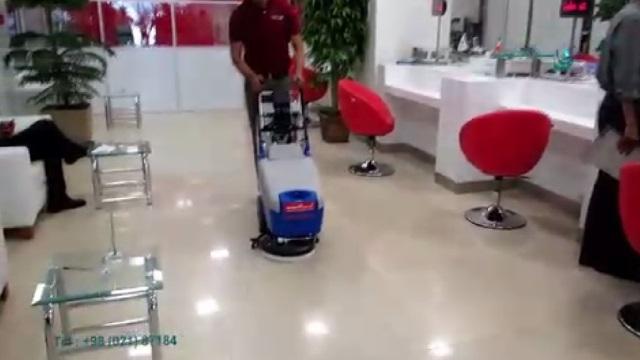کفشوی بانک  - floor scrubber  for bank