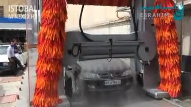 مرحله پیش شستشو با آب پر فشار در کارواش تمام اتوماتیک  - Pre-washing with high pressure water at carwash