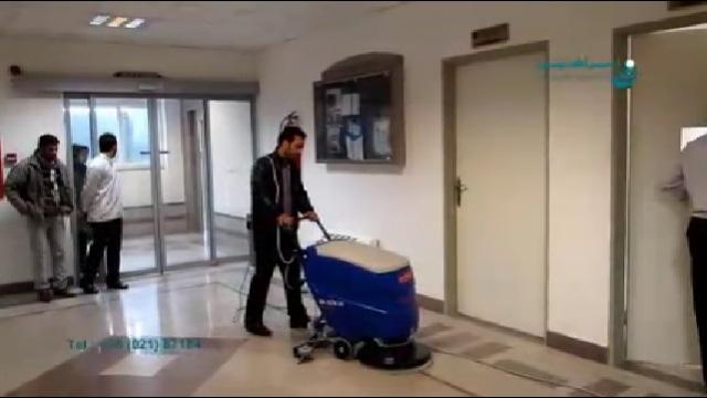 کارآیی بالای اسکرابر در شستشوی کفپوش ها  - High performance of scrubber in washing floor covering