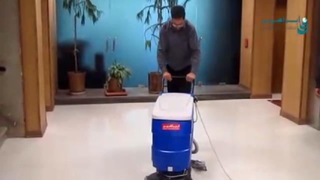 شستشوی مکانیزه سطوح کف با اسکرابر  - Mechanized cleaning floor surfaces with scrubbers