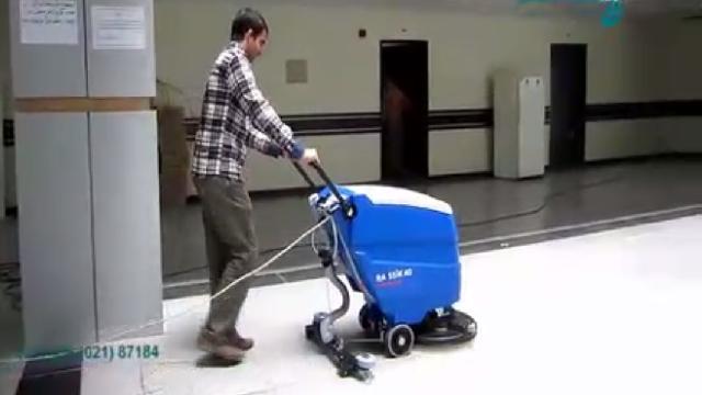 شستشوی کف اداره ها و سازمان ها با اسکرابر  - Floor cleaning offices and organizations with scrubbers