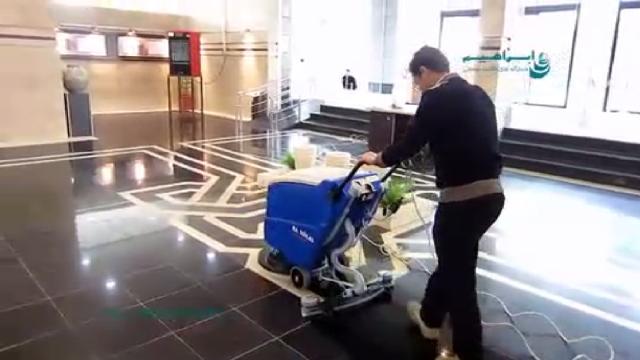 شستشوی حرفه ای سطوح کف با اسکرابر  - Professional floor cleaning with scrubber