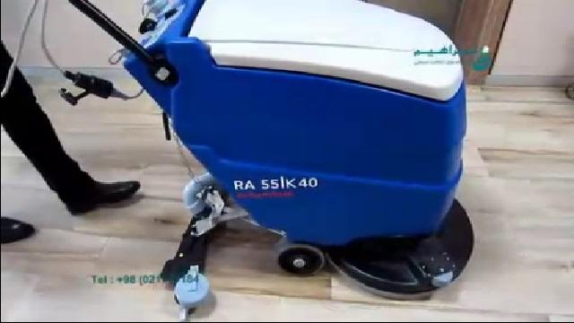 شستشوی سطوح در محیط اداری با اسکرابر  - Wash surfaces with a scrubber in an office environment