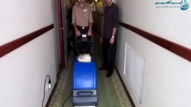 شستشوی فرش با فرش شور و موکت شور  - carpet washing with carpet cleaner machine